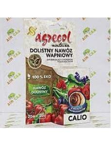 Agrecol Лиственное кальциевое удобрение Calio, 20мл