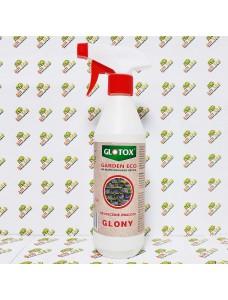 Glotox Cредство против сорняков и мха на плитке, 500мл
