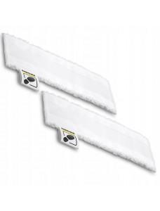 Karcher 2.863-259.0 Комплект микроволоконных салфеток для пола EazyFix 2шт