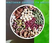 Семена овощей, цветов и газонных трав