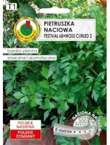 Pnos Петрушка Festival кудрявая,  Семена на ленте, 6м