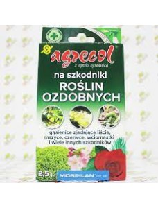 Agrecol Инсектицид Mospilan 20SP, 2,5г