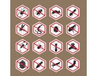 Средства защиты от насекомых и вредителей