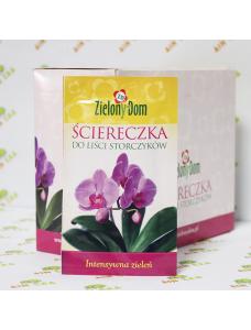 Zielony Dom Салфетка с удобрением для листьев орхидей, 1шт.
